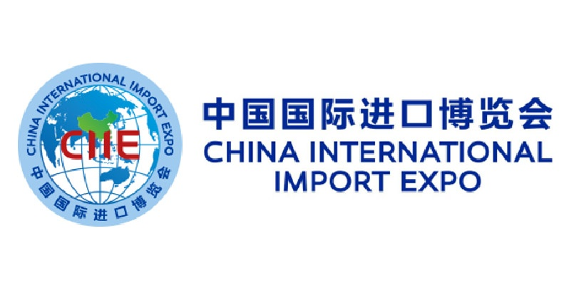 Partecipazione China International Import Expo 2019
